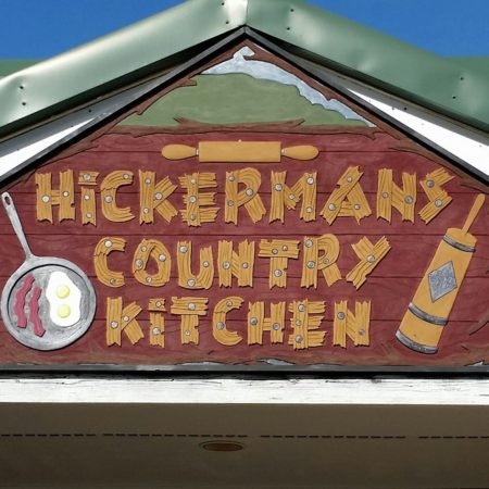 Hickerman\'s Country Kitchen - Sugar Mountain, North Carolina