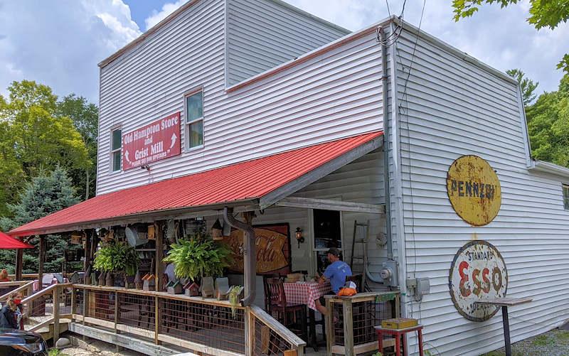 Old Hampton Store Barbecue